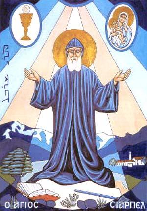San Charbel Makhlouf dans images sacrée StScharbel